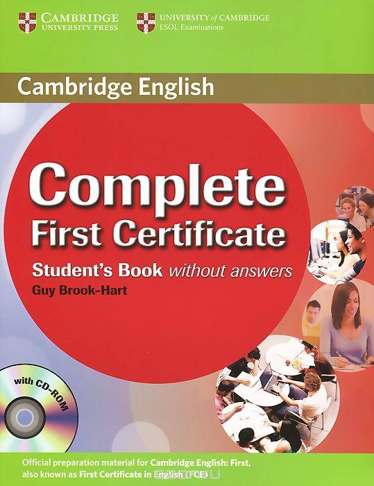 Курсы английского языка для детей 16-17 лет в Самаре построены на учебных пособиях Complete First Certificate Student's Book